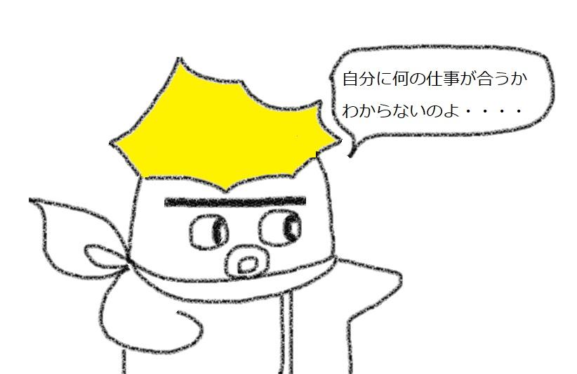 f:id:kanahiro9-22_22-8-8:20181223083234j:plain