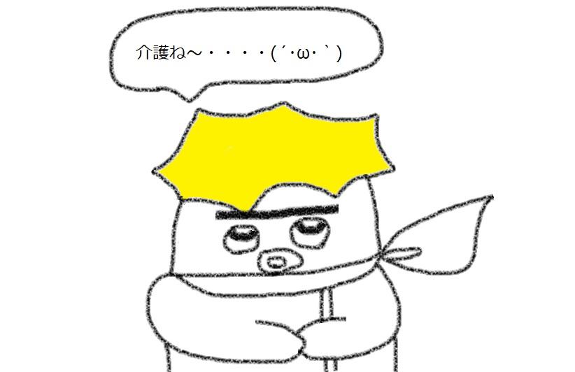 f:id:kanahiro9-22_22-8-8:20181223083315j:plain
