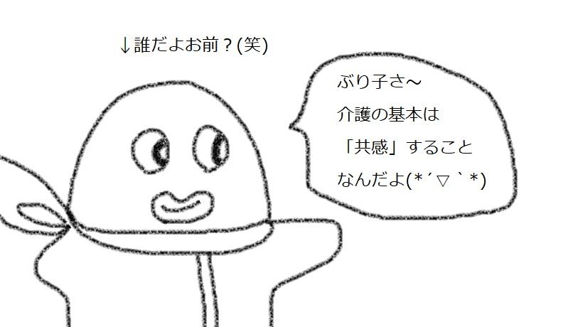 f:id:kanahiro9-22_22-8-8:20181224131038j:plain