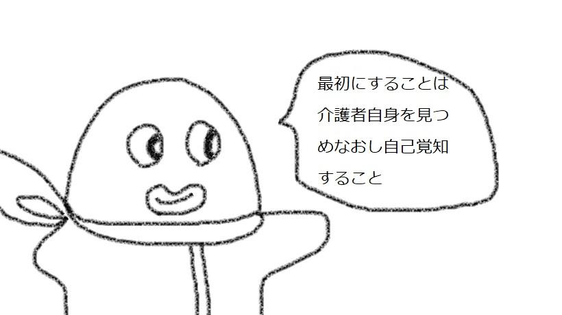 f:id:kanahiro9-22_22-8-8:20181224131058j:plain