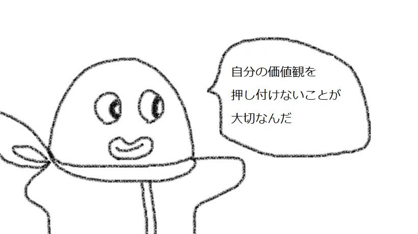 f:id:kanahiro9-22_22-8-8:20181224131119j:plain