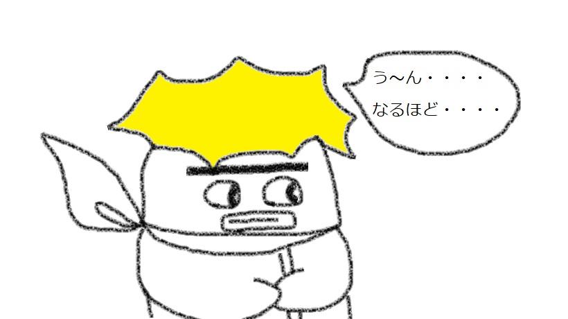 f:id:kanahiro9-22_22-8-8:20181224131134j:plain