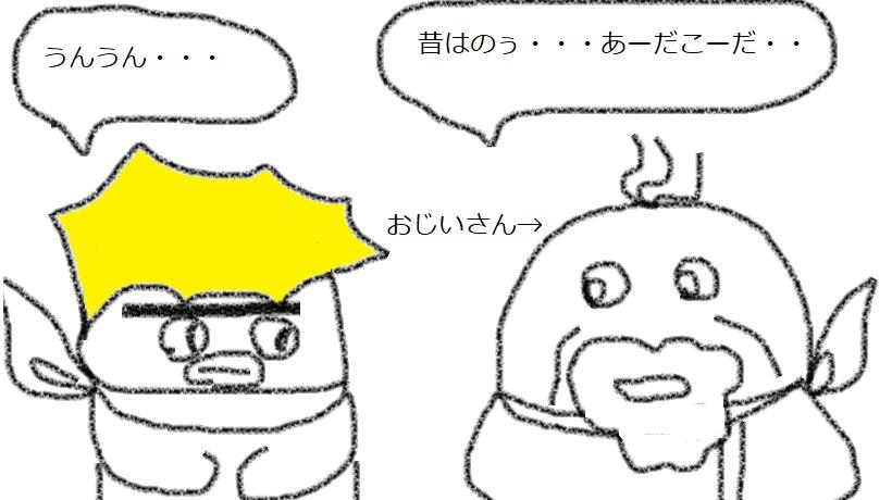 f:id:kanahiro9-22_22-8-8:20181225171306j:plain