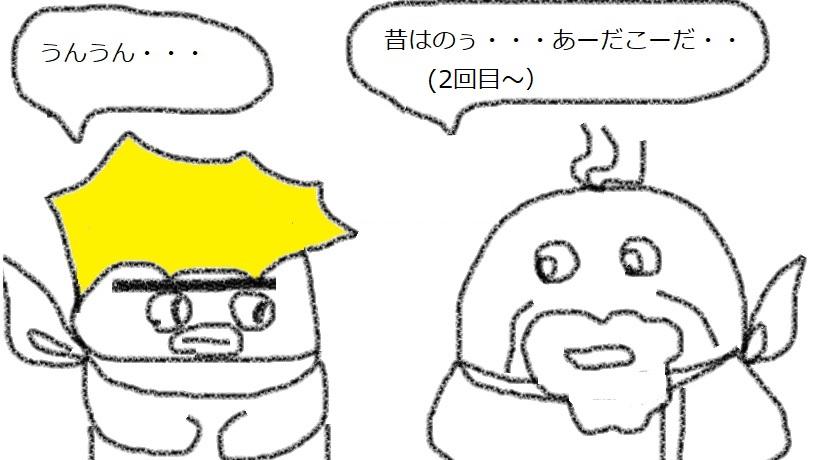 f:id:kanahiro9-22_22-8-8:20181225171405j:plain