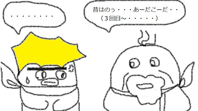 f:id:kanahiro9-22_22-8-8:20181225171423j:plain