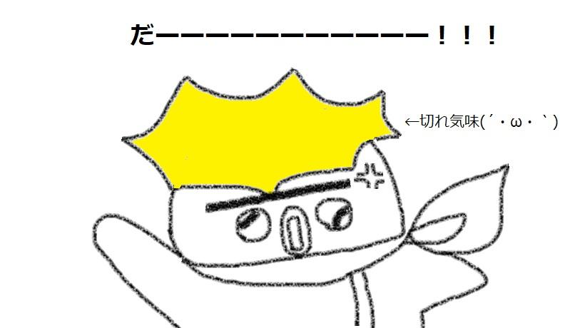 f:id:kanahiro9-22_22-8-8:20181225171438j:plain