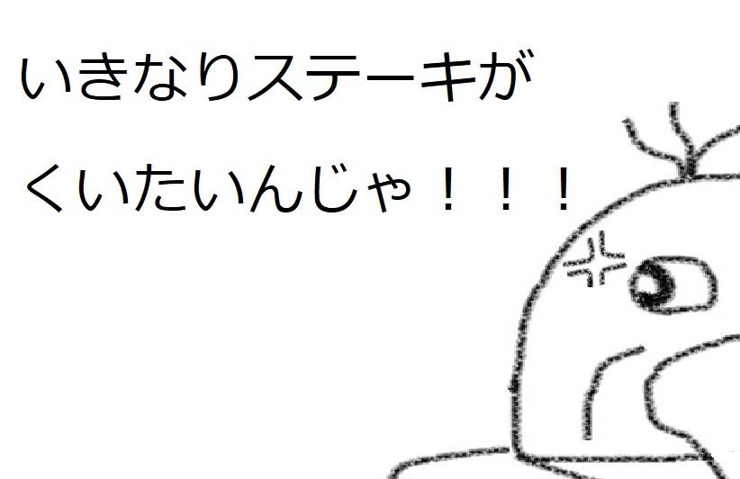 f:id:kanahiro9-22_22-8-8:20181227073934j:plain