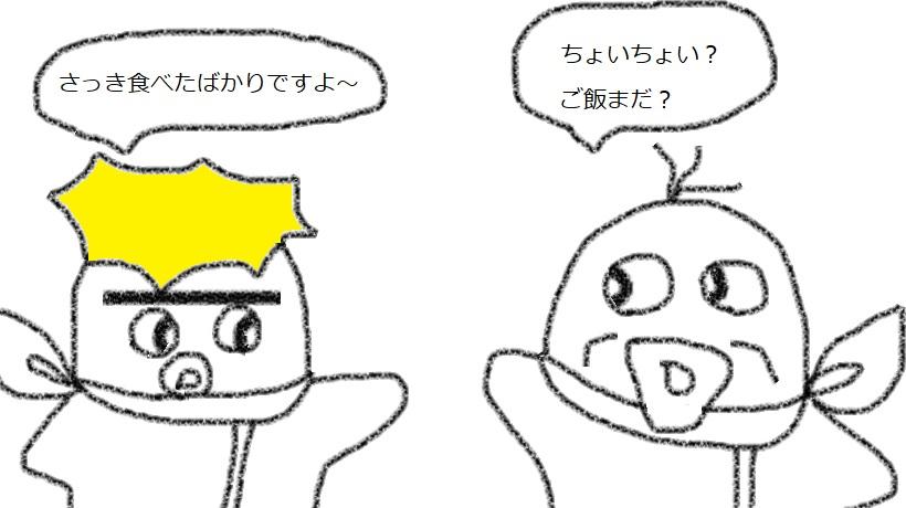 f:id:kanahiro9-22_22-8-8:20181228181414j:plain