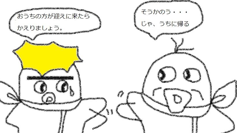 f:id:kanahiro9-22_22-8-8:20181228181435j:plain