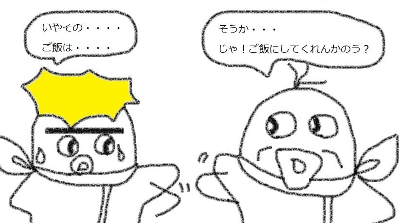 f:id:kanahiro9-22_22-8-8:20181228181454j:plain