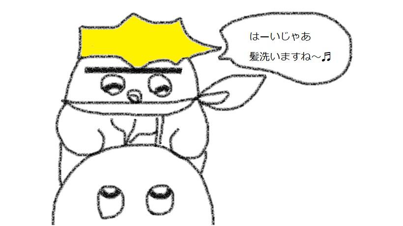 f:id:kanahiro9-22_22-8-8:20181229184319j:plain