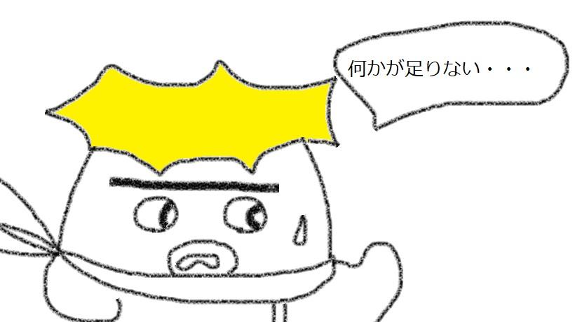 f:id:kanahiro9-22_22-8-8:20181229184511j:plain