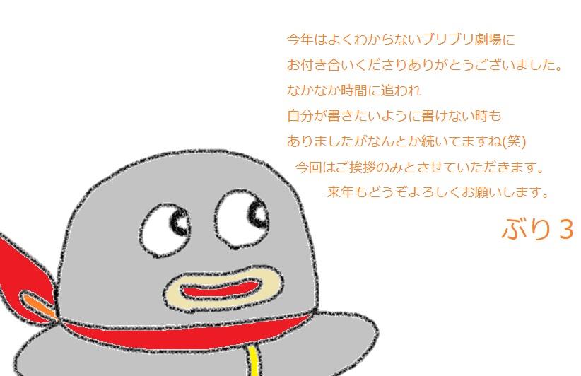 f:id:kanahiro9-22_22-8-8:20181230082431j:plain