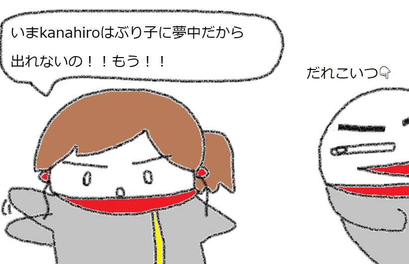 f:id:kanahiro9-22_22-8-8:20181231085110j:plain