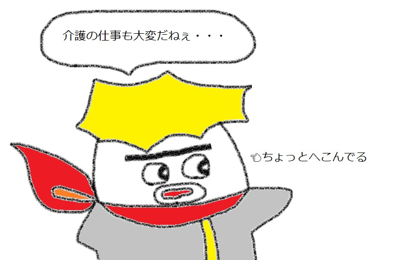f:id:kanahiro9-22_22-8-8:20190101114648j:plain
