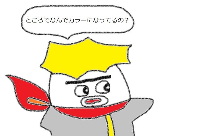 f:id:kanahiro9-22_22-8-8:20190101114730j:plain