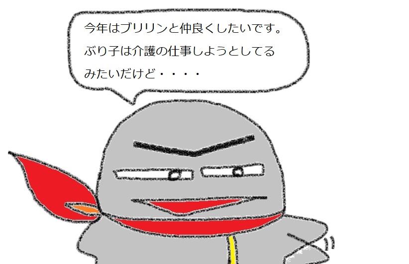 f:id:kanahiro9-22_22-8-8:20190102193654j:plain