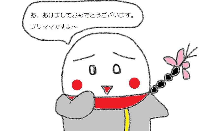 f:id:kanahiro9-22_22-8-8:20190103065735j:plain