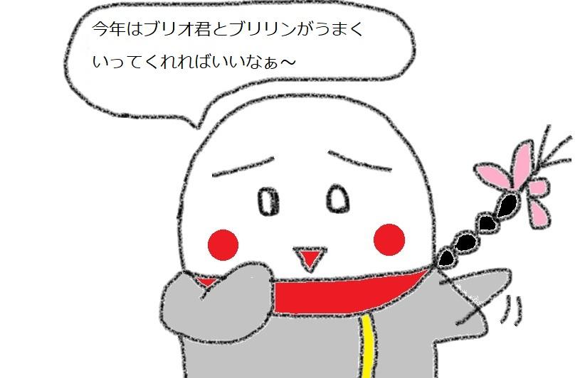 f:id:kanahiro9-22_22-8-8:20190103065756j:plain