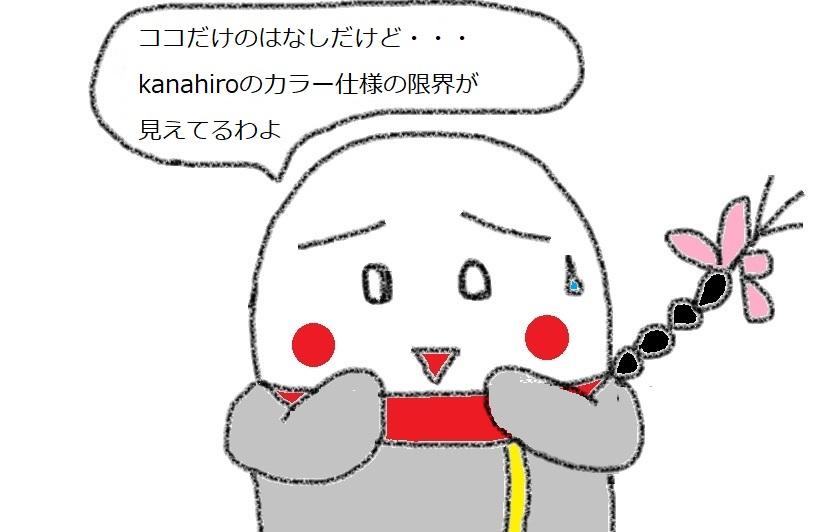 f:id:kanahiro9-22_22-8-8:20190103070035j:plain