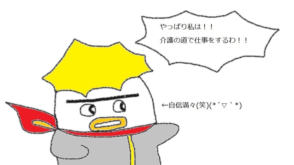 f:id:kanahiro9-22_22-8-8:20190104200722j:plain