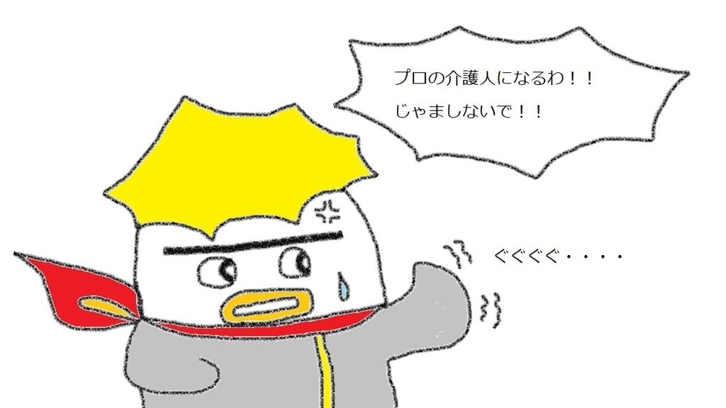 f:id:kanahiro9-22_22-8-8:20190104200756j:plain