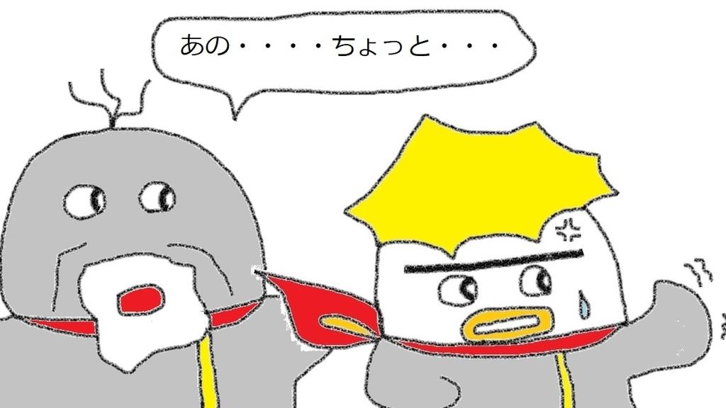 f:id:kanahiro9-22_22-8-8:20190104200815j:plain