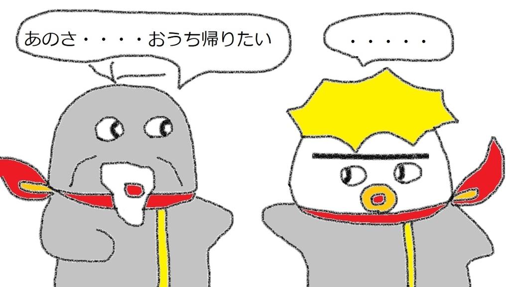 f:id:kanahiro9-22_22-8-8:20190105045645j:plain