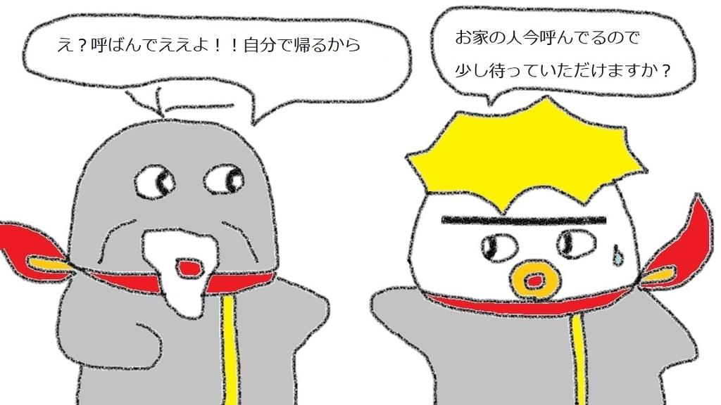 f:id:kanahiro9-22_22-8-8:20190105045702j:plain