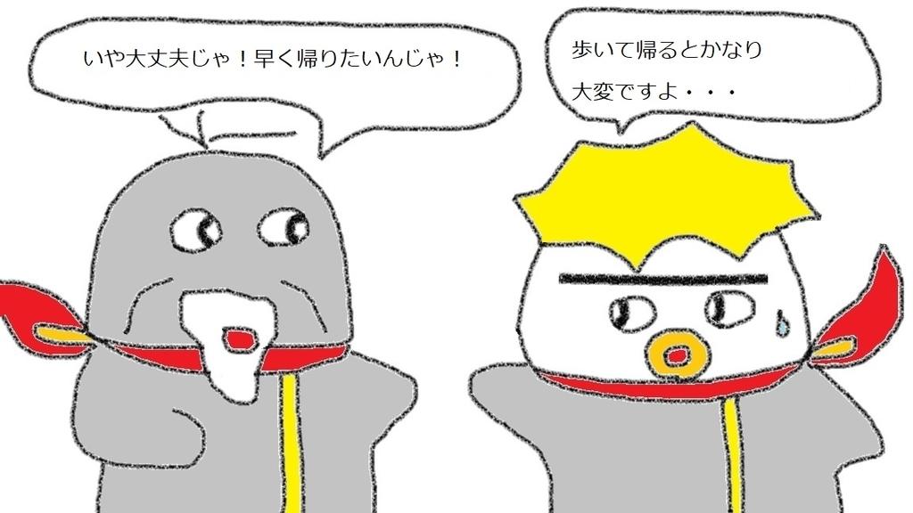 f:id:kanahiro9-22_22-8-8:20190105045720j:plain