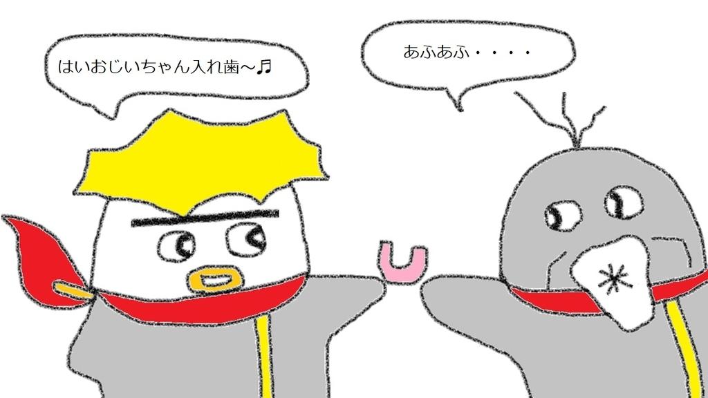 f:id:kanahiro9-22_22-8-8:20190106065152j:plain