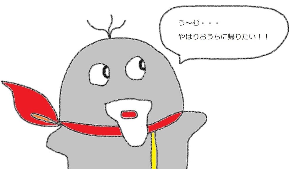 f:id:kanahiro9-22_22-8-8:20190107051921j:plain