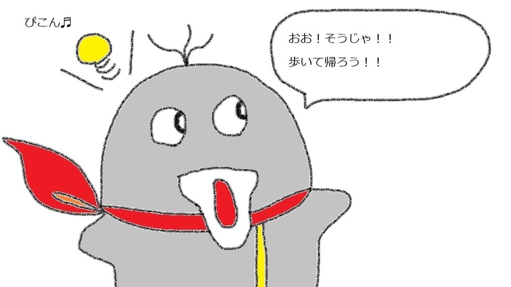 f:id:kanahiro9-22_22-8-8:20190107051940j:plain