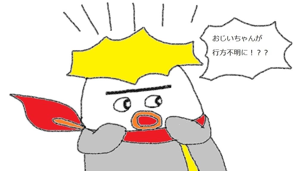 f:id:kanahiro9-22_22-8-8:20190107052015j:plain