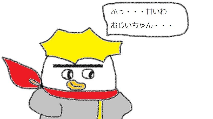 f:id:kanahiro9-22_22-8-8:20190108132050j:plain