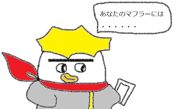 f:id:kanahiro9-22_22-8-8:20190108132112j:plain