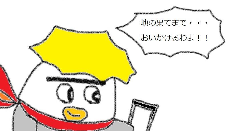 f:id:kanahiro9-22_22-8-8:20190109133339j:plain