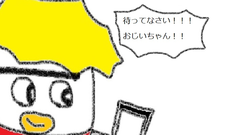 f:id:kanahiro9-22_22-8-8:20190109133356j:plain
