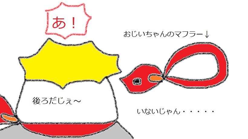 f:id:kanahiro9-22_22-8-8:20190109133414j:plain