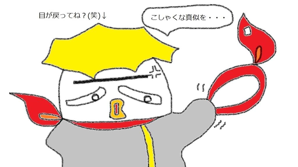 f:id:kanahiro9-22_22-8-8:20190110064732j:plain