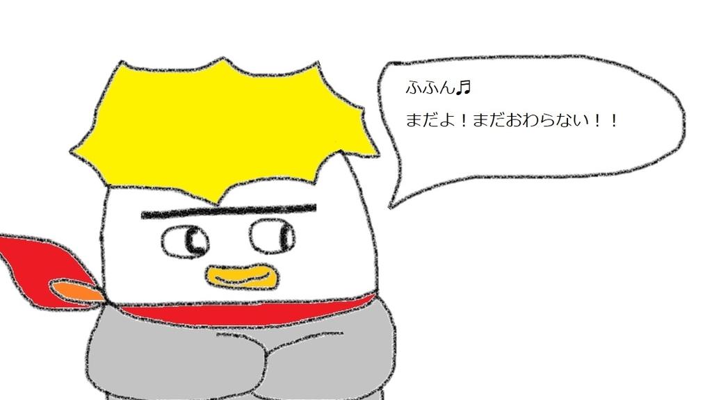 f:id:kanahiro9-22_22-8-8:20190110064755j:plain