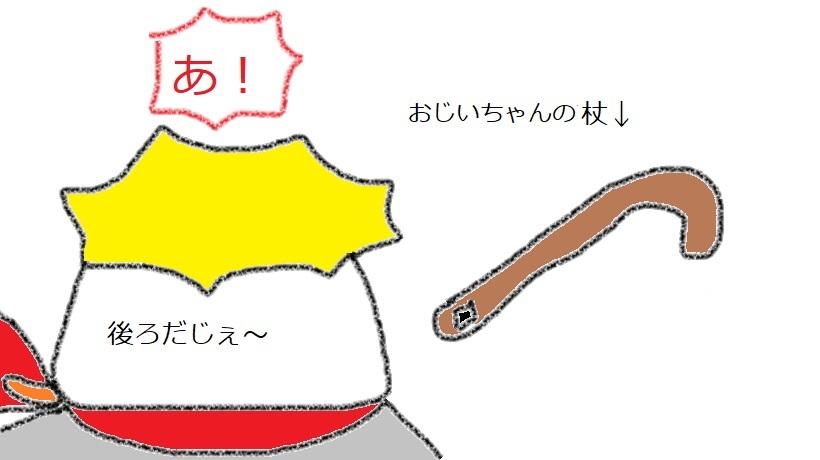 f:id:kanahiro9-22_22-8-8:20190110064835j:plain