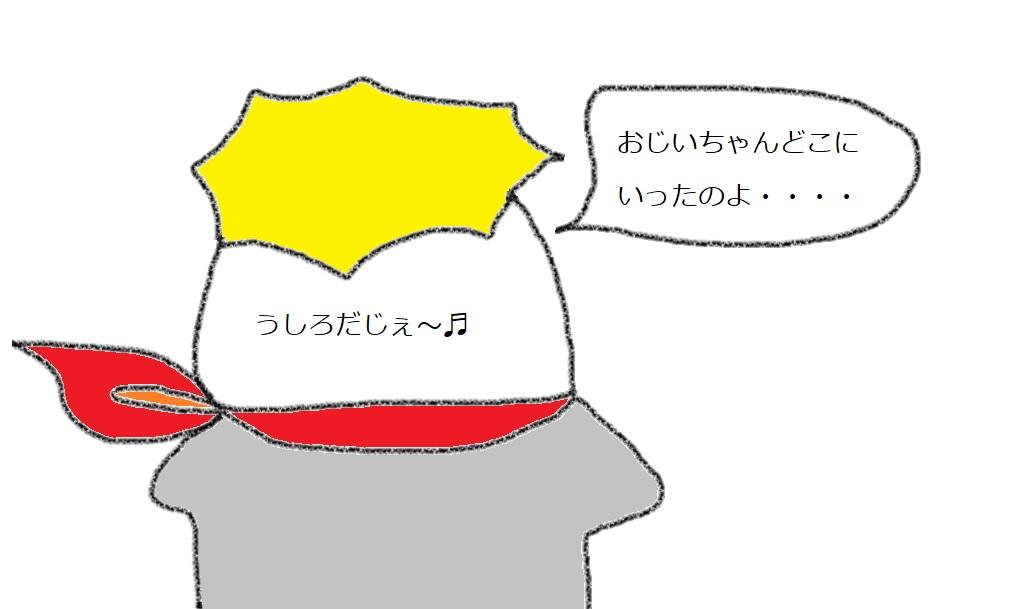f:id:kanahiro9-22_22-8-8:20190110214000j:plain