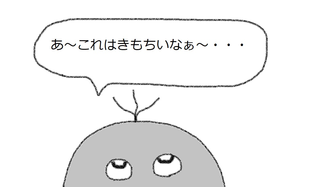 f:id:kanahiro9-22_22-8-8:20190110214027j:plain