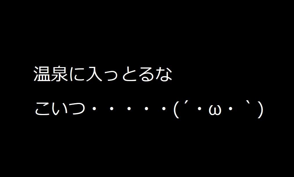 f:id:kanahiro9-22_22-8-8:20190110214115j:plain