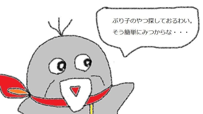 f:id:kanahiro9-22_22-8-8:20190112181648j:plain