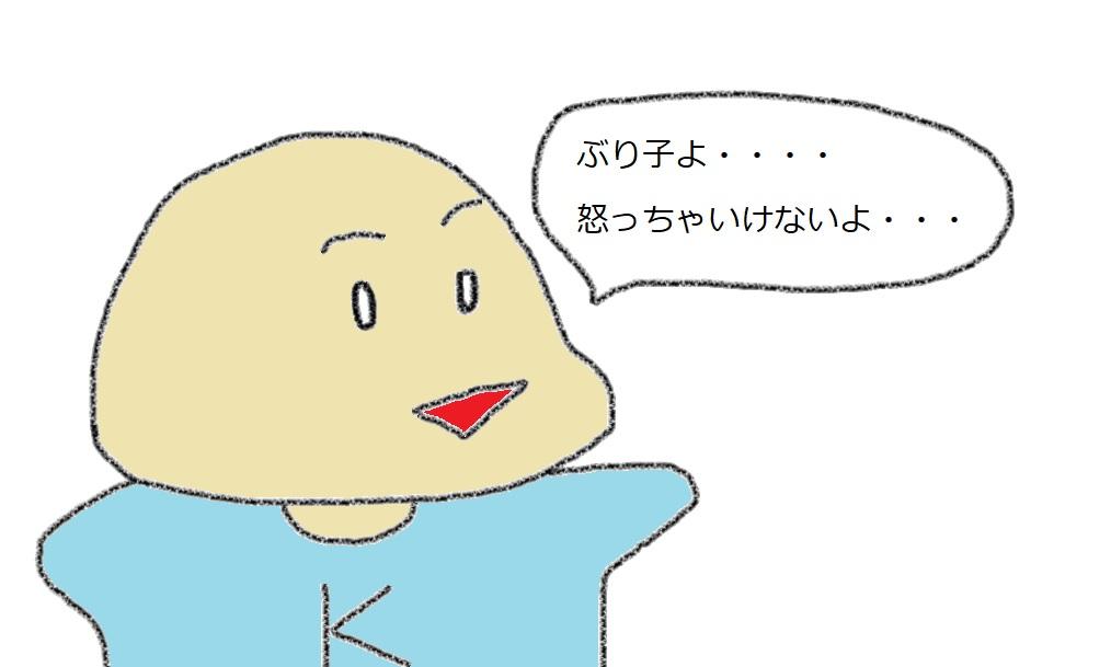 f:id:kanahiro9-22_22-8-8:20190113083403j:plain