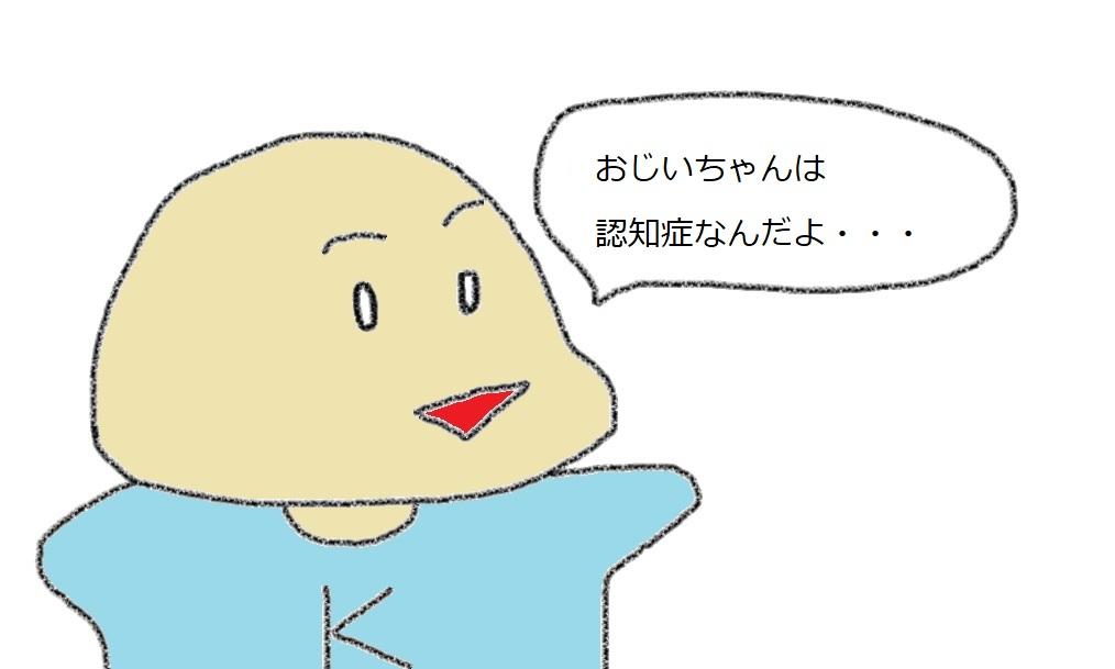 f:id:kanahiro9-22_22-8-8:20190113083419j:plain