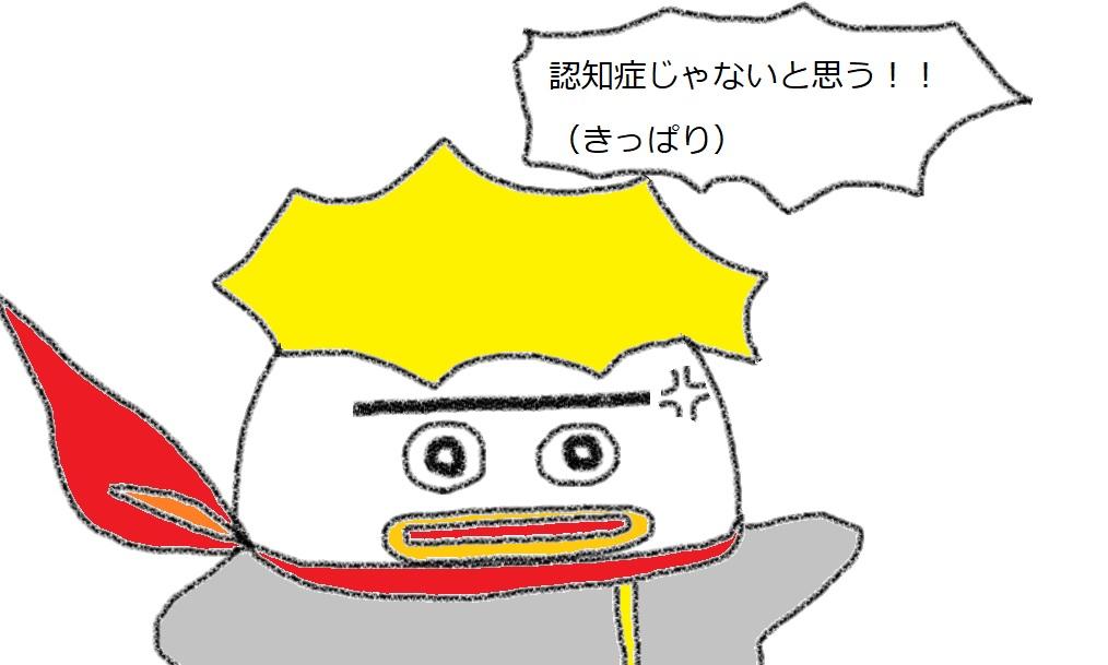 f:id:kanahiro9-22_22-8-8:20190113083434j:plain