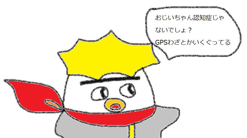 f:id:kanahiro9-22_22-8-8:20190114135612p:plain